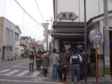Kyushu033.JPG