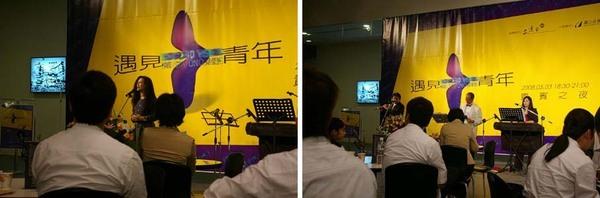 台中省美館20080503038拷貝.jpg