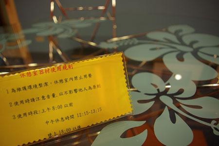 聯陽房間改造022.jpg