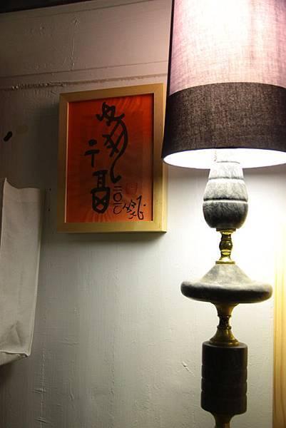 養樂多木艮工作室0163.jpg
