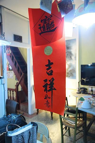 養樂多木艮工作室0165.jpg