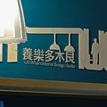 3X3作品集_065