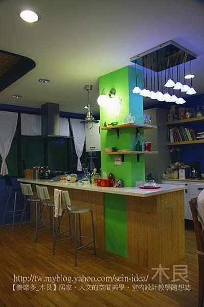 開放廚房的設計