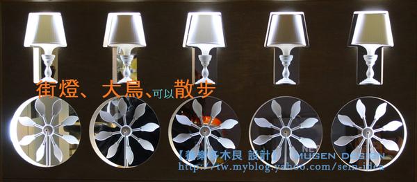 2011當代燈節製作_193 拷貝.JPG