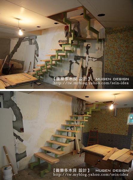 20101122樹林周先生施工過程_048.JPG