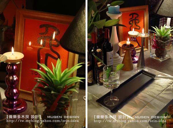 20110202除夕_006 拷貝.JPG