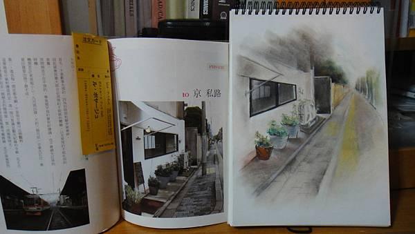 街景粉彩示範畫