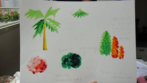 學生樹的畫法練習(3)