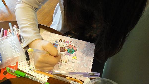 》學生美術紙創意畫練習(5)