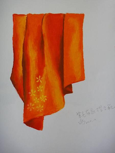 ※布的皺摺畫法示範