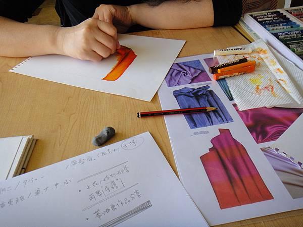 》學生布的皺摺畫法練習(1)