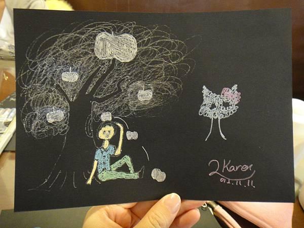 》學生黑底紙創作_單色樹(4)牛頓蘋果樹