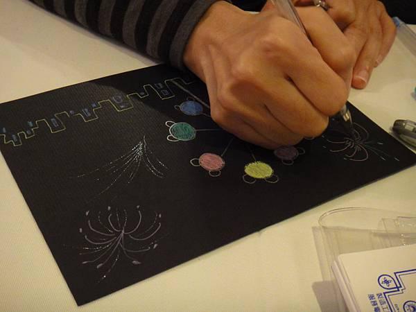 》學生黑底紙繽紛創意畫(4)