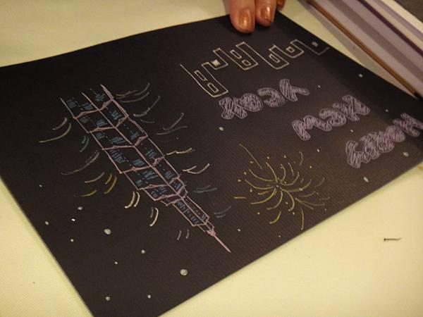 》學生黑底紙繽紛創意畫(8)