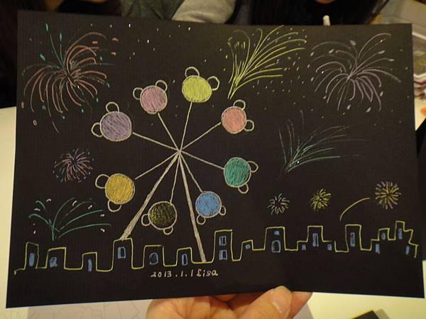 》學生黑底紙繽紛創意畫(成品)Lisa