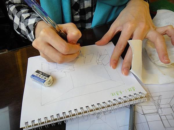 》學生透視空間模擬學習練習(1)