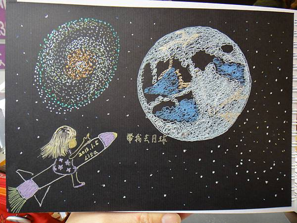 》學生黑底紙創意畫作業_Lisa(1)