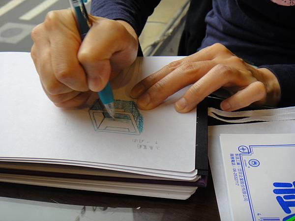 》學生透視概念學習練習(9)