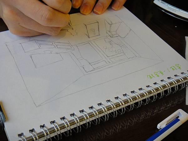 》學生透視空間模擬學習練習(3)