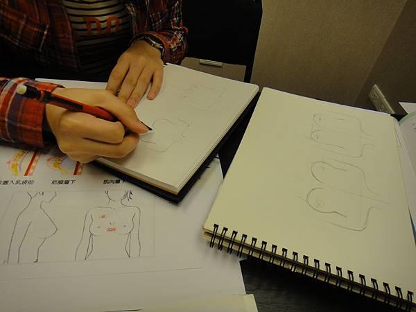 》學生胸部畫法練習(2)