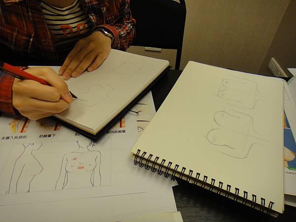 》學生胸部畫法練習(1)