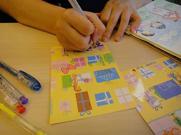 》學生美術紙創作畫體驗(4)_媽媽