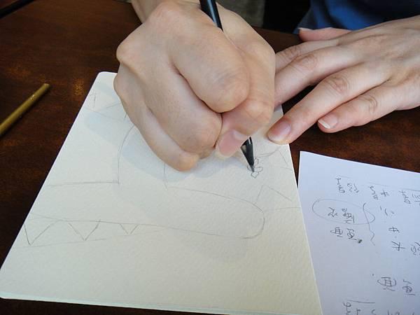 》學生生日卡片繪製過程(1)
