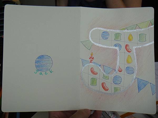 》學生生日卡片繪製過程(成品1)