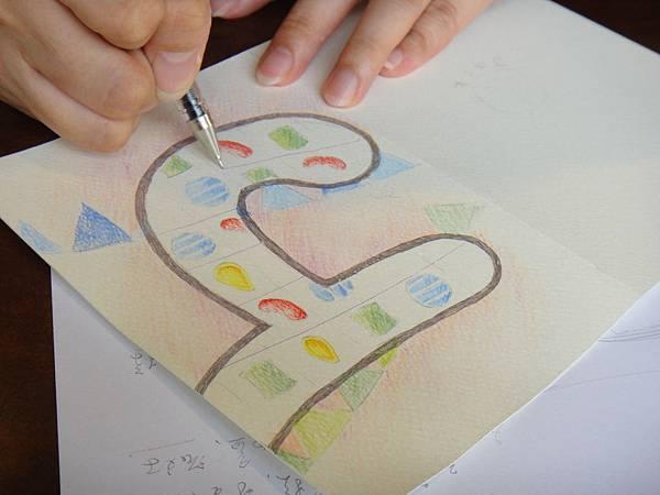 》學生生日卡片繪製過程(9)