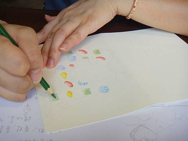 》學生生日卡片繪製過程(3)