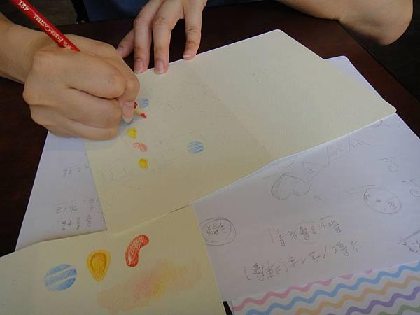》學生生日卡片繪製過程(2)