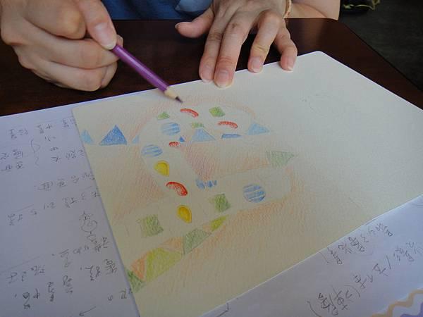 》學生生日卡片繪製過程(5)
