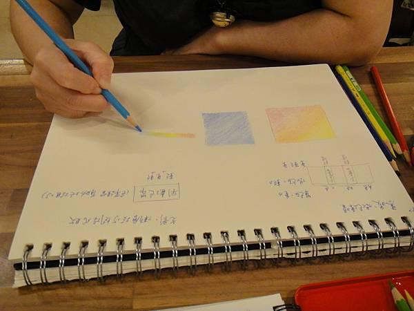 》學生色鉛混色上色練習(3)