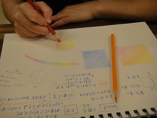 》學生色鉛光影上色練習(1)