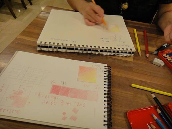 》學生色鉛混色上色練習(1)