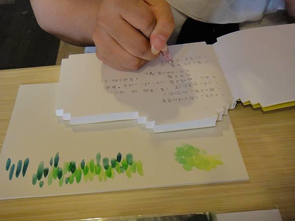 》學生花草上色筆法練習(4)