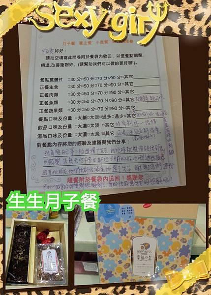 2014-07-11-22-36-56_deco.jpg