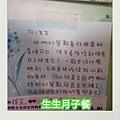 2014-07-19-11-56-10_deco.jpg