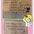 2014-08-04-22-30-14_deco.jpg