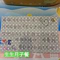 2014-08-10-10-50-48_deco.jpg