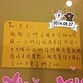 2014-09-01-18-50-46_deco.jpg