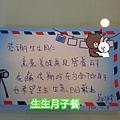 2014-09-08-17-58-30_deco.jpg