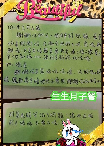 2014-09-30-11-18-44_deco.jpg