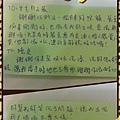 pt2014_09_30_11_12_36