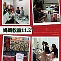15-11-27-19-34-54-194_deco.jpg