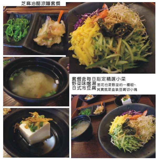 20120702九州新風堂日式拉麵店