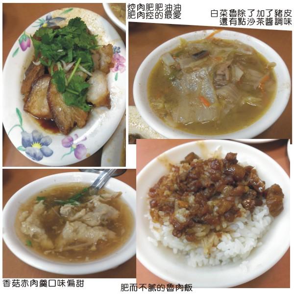 20130324黃記魯肉飯