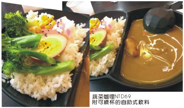 20130528滋賀日式咖哩