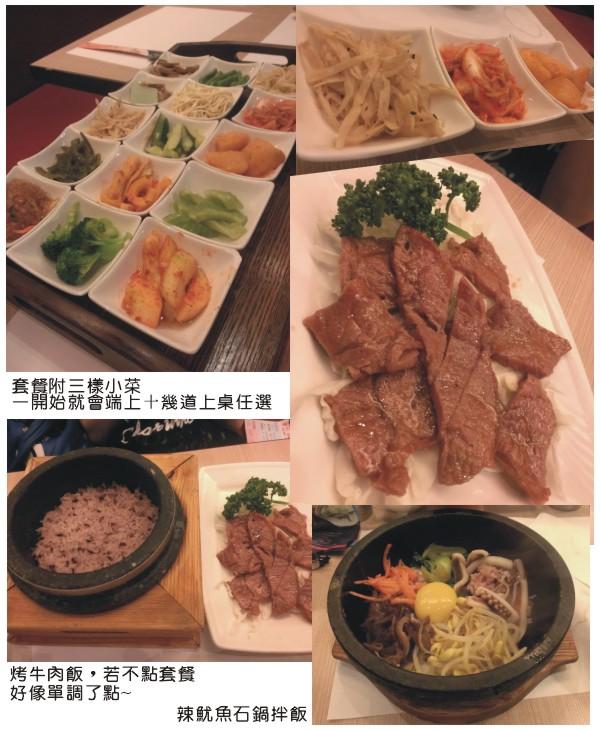 20130616故鄉山川韓式料理