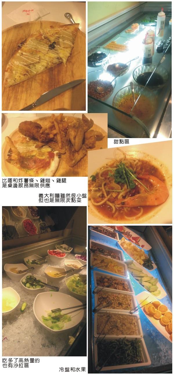 20130730鬥牛士Pizza & Pasta.jpg